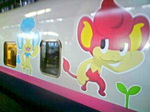 ポケモン新幹線その1