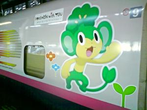 ポケモン新幹線その2