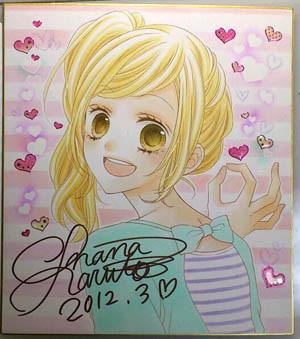 りぼんフェスタに展示された色紙の画像