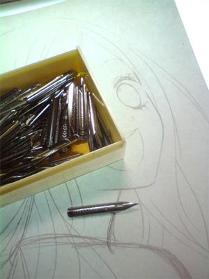 タチカワのスクールペン