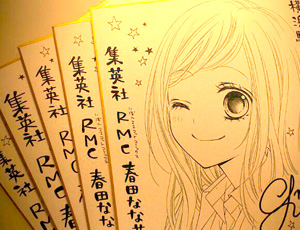 書店さん用色紙×5