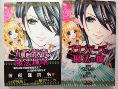 記念に日本版と並べてみました。