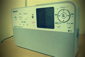 最近買ったラジオ