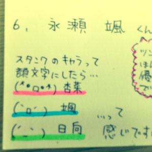 春田と担当様両方の目にとまったハガキの1部