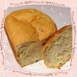 クルミとレーズンの食パン