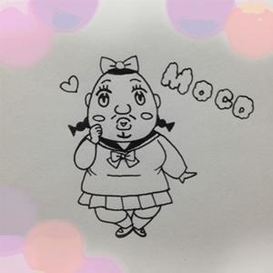 オヤ女☆のモコちゃん