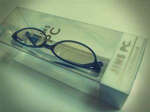 噂のPCメガネをついに買ってみました