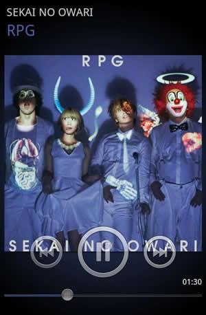 SEKAINOOWARIのRPG